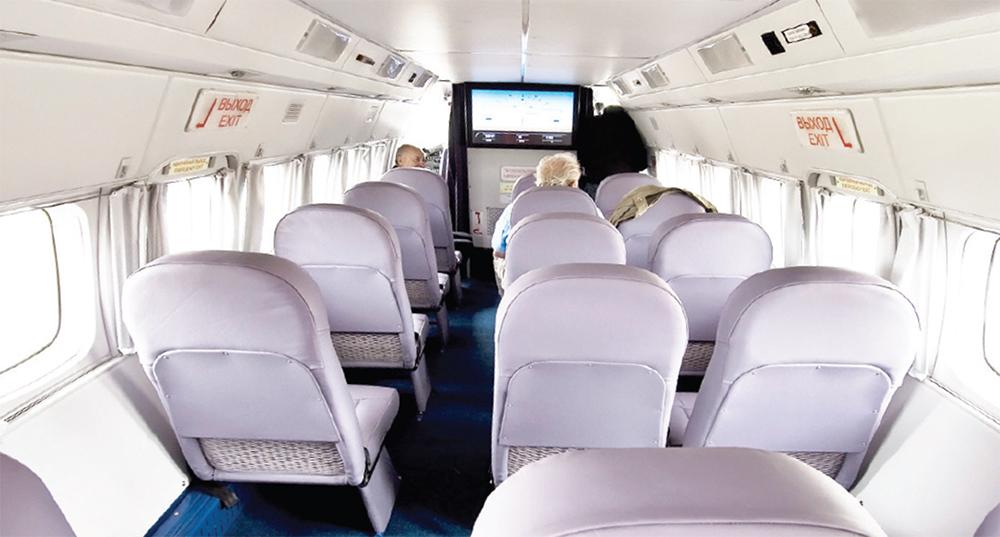 inside_plane